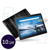 Lenovo Tab P10 TB-X705F 10.1吋 ◤刷卡,送鋼化玻璃貼◢ 平板 (4G/64G) 高通450