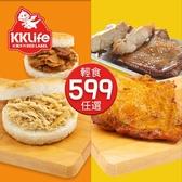 【KK Life-紅龍免運組】米堡腿排即食組 (米堡1袋+雞腿排4片)