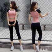 瑜伽健身服夏季新款七分運動套裝女健身房跑步速乾專業時尚性感上衣 KB7115 【野之旅】
