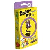 『高雄龐奇桌遊』 嗒寶 經典版 環保包 Dobble Classic 繁體中文版 正版桌上遊戲專賣店