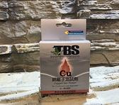 【西高地水族坊】TBS翠湖 水質測試劑 銅(Cu)