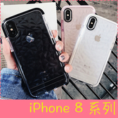 【萌萌噠】iPhone 8 / 8 plus SE2 網紅潮牌新款 菱形鑽石紋保護殼 全包氣囊防摔透明軟殼 手機殼