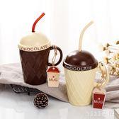 吸管杯撞色巧克力陶瓷馬克杯帶勺蓋吸管居家辦公咖啡杯 nm4658【VIKI菈菈】