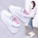鞋子女新款百搭韓版學生小白鞋春季平底板鞋春款基礎白鞋