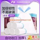 白色垃圾袋抽繩式家用廚房提繩加厚加大一次性塑料袋實惠裝【樂淘淘】