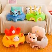 嬰兒小座椅寶寶學坐椅嬰兒靠背防摔餐椅兒童【聚可愛】