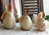 歐式田園儲蓄硬幣桶陶瓷存錢罐兒童卡通【櫻田川島】