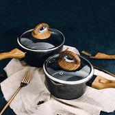 奶鍋不粘鍋熱奶鍋煮奶鍋小鍋電磁爐通用【不二雜貨】