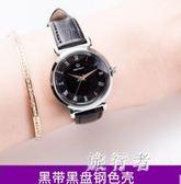 女士手錶 星空女學生韓版簡約潮流時尚款防水2018新款 BF7820【旅行者】