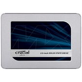 Micron 美光 MX500 1TB TLC 2.5吋 SATAⅢ 固態硬碟(讀:560M/寫:510M 無墊片)