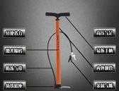 歐耐打氣筒自行車家用高壓便攜山地車電動車