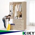 【免組裝】MIT台灣製 木心板衣櫥3*7 (穿衣鏡+門後掛勾+掛衣架)收納櫃 櫃子 衣櫃 置物櫃  KIKY
