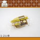 KALITA 無漂白扇形咖啡濾紙1 2 人份100 枚可 扇形濾杯大廚師