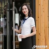 職業裝 新款職業女襯衫橙色修身夏季短袖工作服套裝正裝半袖白色襯衣