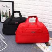 健身包大容量行李包旅遊包男女手提包行李袋【繁星小鎮】