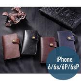 iPhone 6/6S/6P/6sPlus 純色三角扣 皮套 側翻皮套 支架 時尚 保護套 手機套 手機殼 保護殼
