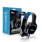 浩客 HAWK G2000 頭戴電競耳機麥克風 耳罩式耳機 (03-HGE2000 BB)