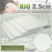 【班尼斯國際名床】~【雙人5x6.2尺x2.5cm】壹百萬馬來西亞製正品保證‧頂級100%天然乳膠床墊