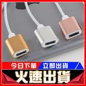 [24hr-現貨快出] iphone7 plus 耳機轉接線 轉接頭 充電聽歌二合一 轉換器 手機周邊-適用ISO 10.2版本