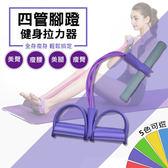 運動健腹拉力繩 彈力繩 瑜珈繩 腳踏拉力器 手臂 健身美腿 仰臥起坐 運動