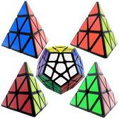 魔方 圣手金字塔三角形魔方兒童學生專業比賽專用順滑異形-凡屋