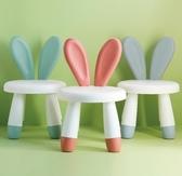 兒童凳子靠背椅塑料加厚家用座椅