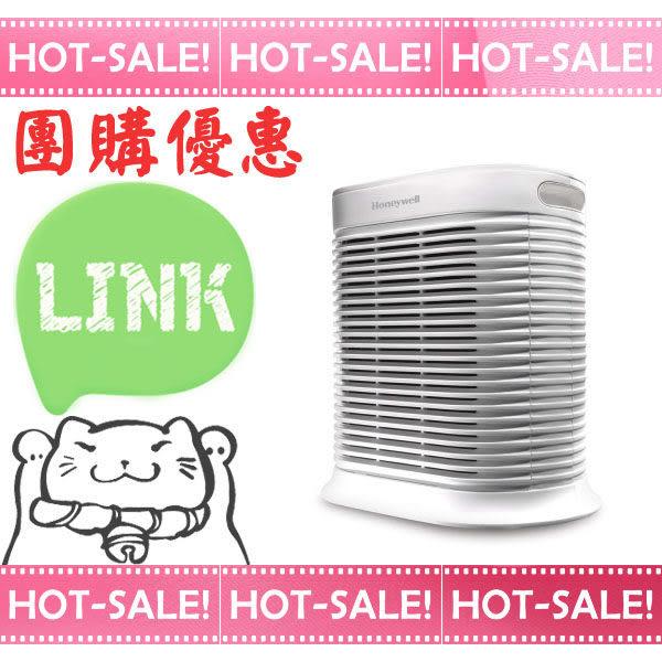 《團購優惠+贈濾網》Honeywell HPA-100APTW / HPA100APTW 抗敏系列 空氣清淨機 (4-8坪)