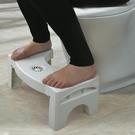 馬桶腳踏凳防滑浴室便凳兒童孕婦如廁增高收納登墊腳器 熊熊物語