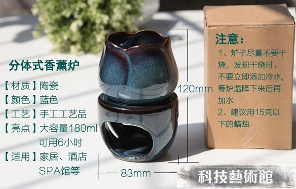 香薰爐大容量陶瓷蠟燭香薰爐精油燈送蠟燭托室內SPA 分體陶瓷香爐非插電 交換禮物