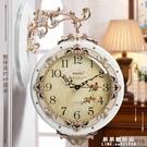 寶麗歐式雙面掛鐘客廳創意藝術兩面裝飾實木現代壁鐘表靜音大掛表 果果輕時尚
