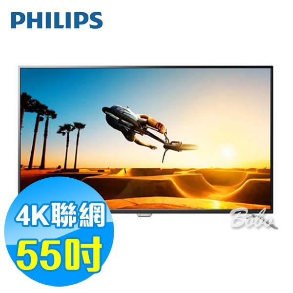 PHILIPS飛利浦 55吋 4K 聯網 液晶顯示器 55PUH7052(含視訊盒)