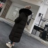 羽絨夾克-白鴨絨-狐狸毛領連帽寬鬆過膝女外套3色73zc20【時尚巴黎】