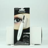 電燙睫毛夾持久電動睫毛卷翹器定型化妝便攜式CC1867『美鞋公社』