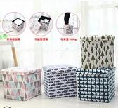 收納儲物凳子可坐折疊椅沙發換鞋凳【步行者戶外生活館】