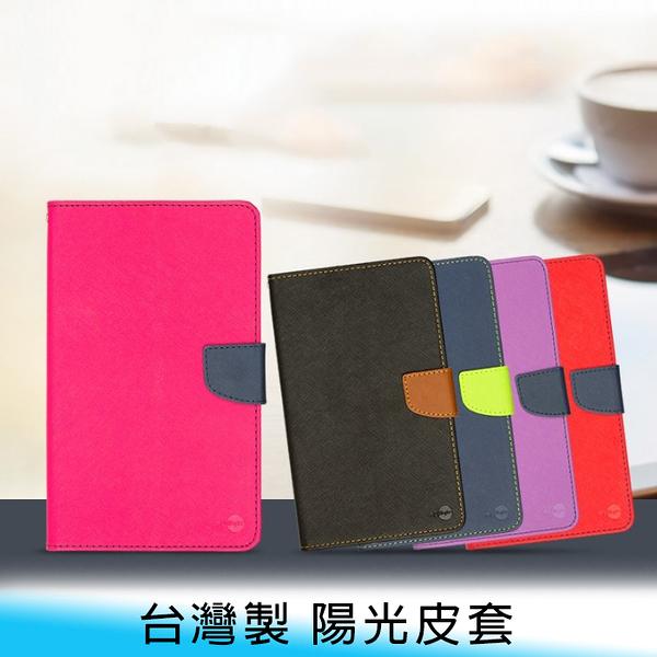 【妃航】台灣製 陽光/My Style 撞色 iPhone 7/8/9/SE2 plus 4.7/5.5 翻蓋 磁扣 皮套