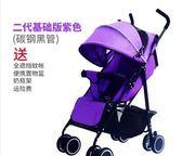 嬰兒推車傘車夏季超輕便攜折疊可坐可躺小孩兒童寶寶手推車 愛麗絲精品