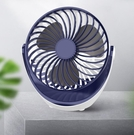 電風扇 USB小風扇迷你可充電靜音便攜式隨身小電風扇學生宿舍辦公室【快速出貨八折鉅惠】