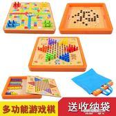 木制跳棋兒童飛行棋五子棋鬥獸棋成人棋類遊戲親子跳跳棋益智玩具  凱斯盾數位3c