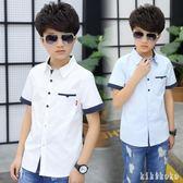 男童襯衫白色短袖2018新款夏季棉質薄款中大童兒童夏裝  XY4106 【KIKIKOKO】
