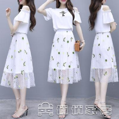 時尚套裝 2021新款夏季小清新洋裝小個子韓版仙女超仙甜美網紗兩件套裝裙 16【免運快出】