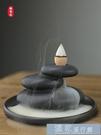 香爐 倒流香爐創意高山流水擺件家用室內禪意沉香塔香臺石頭觀賞香爐 快速出貨