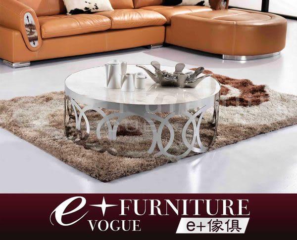 『 e+傢俱 』BT56 阿曼多 Armando 天然玉石茶几 | 造型圓弧鏤空不繡鋼座 | 時尚現代