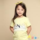 Azio 女童 上衣 蕾絲蝴蝶結兔子印花短袖上衣T恤(黃) Azio Kids 美國派 童裝
