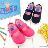 童鞋城堡-佩佩豬 後跟蝴蝶結 俏皮甜美休閒鞋 PG8573 桃/藍 (共二色)