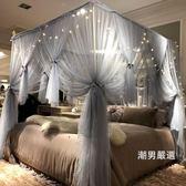 蚊帳加密加厚新品蚊帳1.8m床雙人家用1.5m/1.2米床紋帳公主風落地支架xw