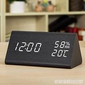 充電鬧鐘創意電子時鐘夜光靜音學生蓄電床頭鐘兒童復古鬧表濕度計