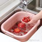 雙層洗菜籃創意漏盆塑料菜籃子廚房洗菜盆瀝水籃水果盆水果籃包郵 探索先鋒