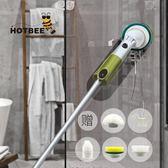 多功能無線電動清潔刷地板刷家用地磚瓷磚浴室浴缸長柄硬 艾家生活館 LX