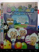 影音專賣店-X19-069-正版DVD*動畫【羊羊與灰太狼(14)】-國語發音