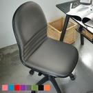 電腦椅 辦公椅 無扶手 書桌椅 椅子【I0103】小資高彈性無扶手辦公椅 MIT台灣製ac 收納專科